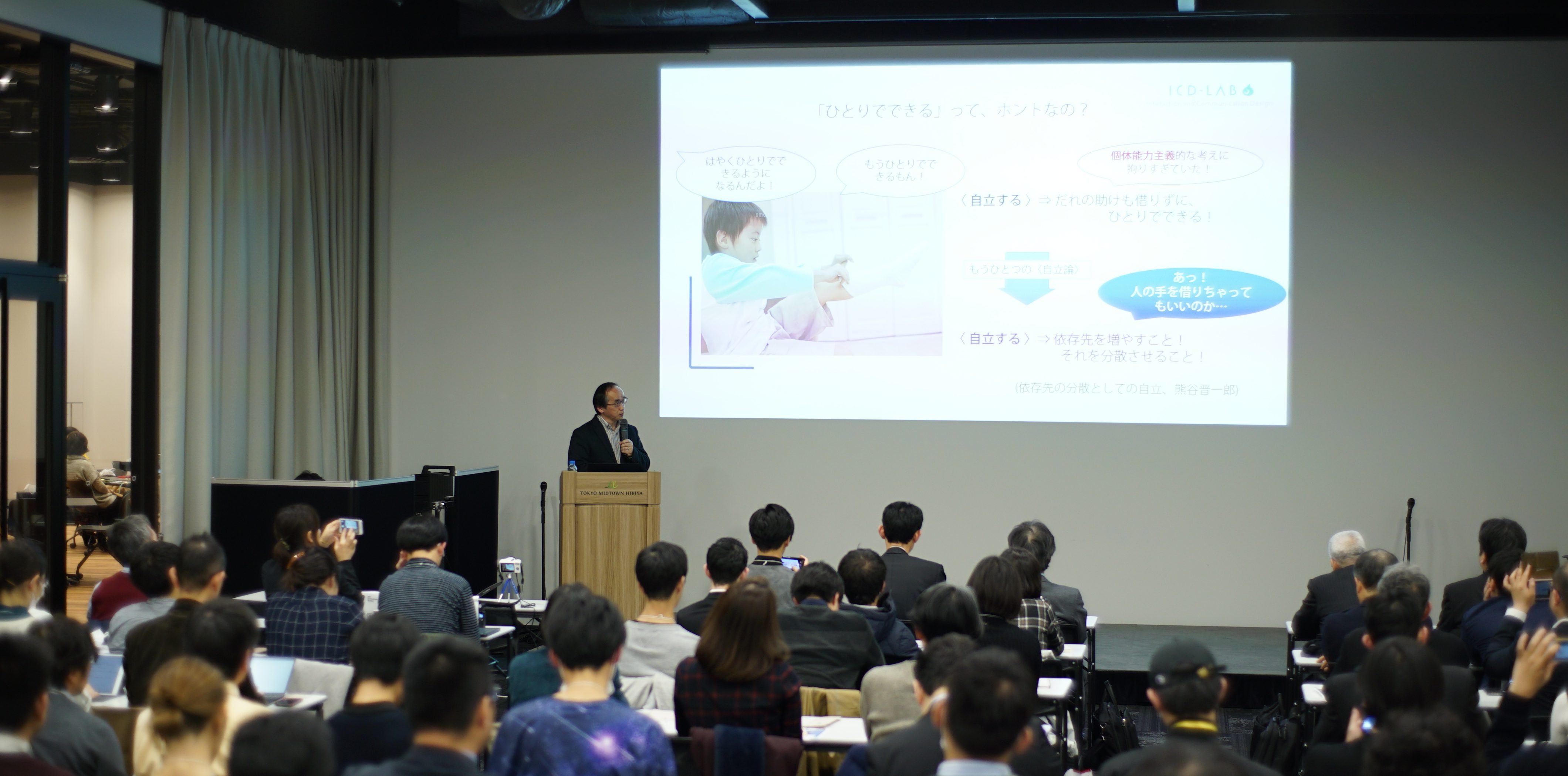 MIT TECHNOLOGY REVIEW Japan (2019/07/22)